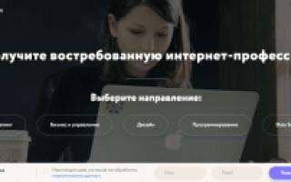 Каталог онлайн курсов