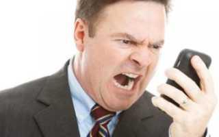 Телефон начал тормозить