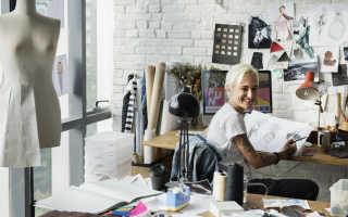 Сколько учиться на дизайнера одежды