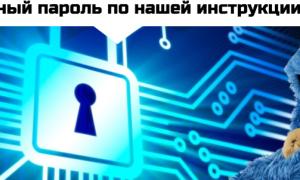 Как узнать пароль от ютуба