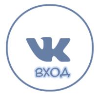 Вконтакте ru социальная сеть