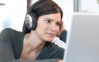 Бесплатное общение по скайпу на английском языке
