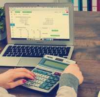 Обучение основам бухгалтерского учета