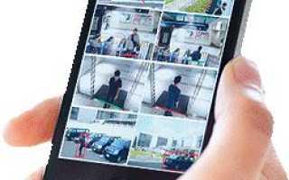 Как посмотреть видеонаблюдение дома через интернет