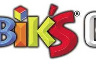 Как собрать кубик рубика 3х3 видео скачать