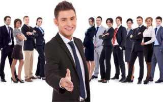 Менеджер по продажам заочное обучение