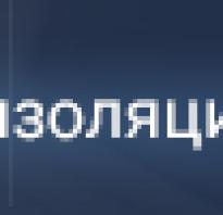 Курсы бухгалтера кассира в москве