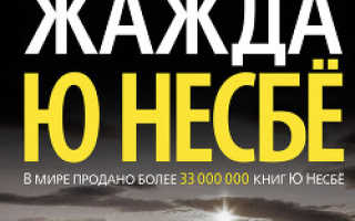 Книга 2100 асан