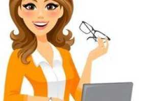 Дистанционное обучение профессиональный бухгалтер