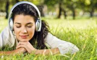 Аудиокниги в каком формате