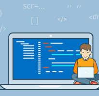 Бесплатное программирование обучение