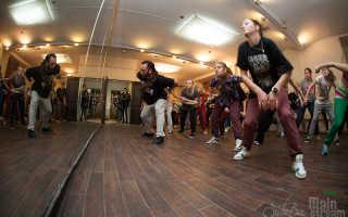 Хип хоп мастер класс