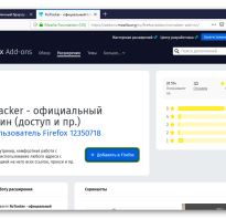 Rutracker org вход firefox