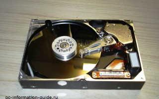 Как устроен жесткий диск ноутбука