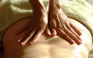 Релаксационный массаж видео