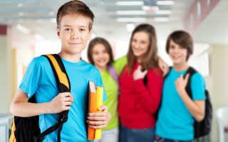 Курсы для школьников юниум