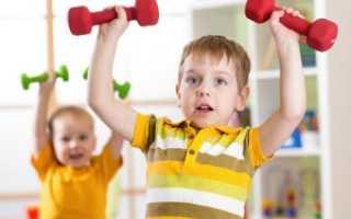 Видео упражнения с гантелями для детей
