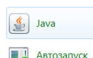 Java tm 6 update
