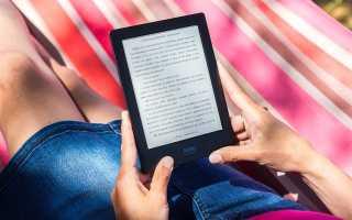Сервисы чтения книг