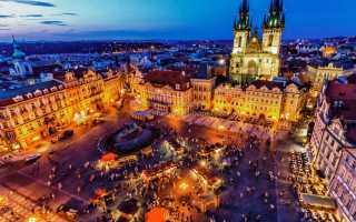 Курсы чешского языка в москве бесплатно
