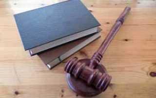 Юриспруденция направления в обучении