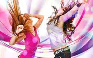 Видео урок клубного танца