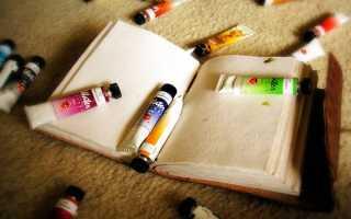 Уроки живописи с нуля