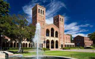 Калифорнийский университет стоимость обучения