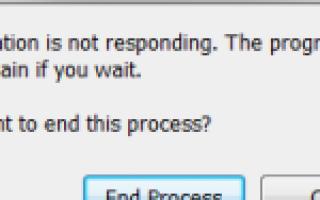 Майкрософт html приложение не отвечает