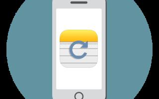 Как восстановить заметки из резервной копии iphone