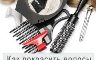 Окрашивание волос видео уроки для начинающих