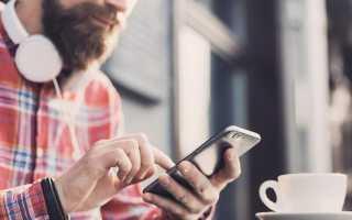Переадресация звонков на мобильный