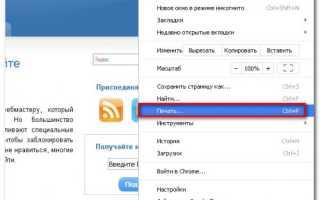 Firefox сохранение страниц в pdf