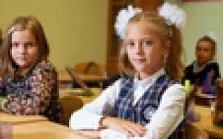 Юджин центр частная школа стоимость обучения
