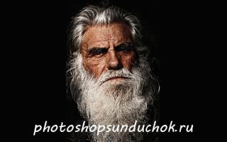 Фотошоп уроки для начинающих работа с фото
