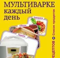 Скачать книгу рецептов на андроид бесплатно