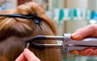 Как стать мастером по наращиванию волос