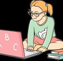 Упражнения по английскому языку онлайн для детей