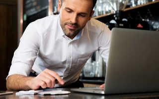 Менеджер ресторанного бизнеса обучение