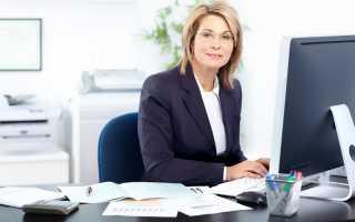 Менеджер по рекламе обучение