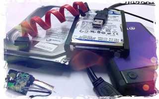 Как поставить жесткий диск