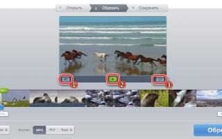Как сохранить фрагмент из видео ютуб