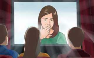 Как научиться плакать актерское мастерство