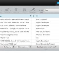 Адрес веб интерфейса почтового сервера