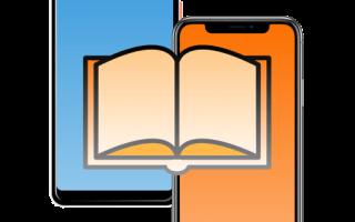 Как скачать книгу на андроид