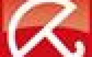 Антивирусная программа для windows xp