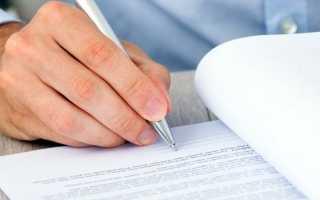 Курсы квалификации для педагогов