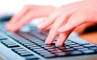 Программа скоропечатания онлайн