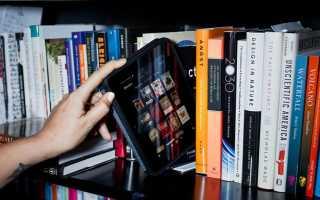 Программы для чтения книг на планшете андроид