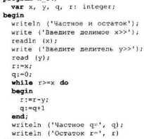 Вариатив по программированию 3 класс